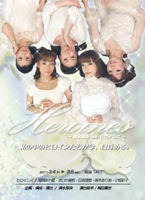 DVDパッケージ.jpg